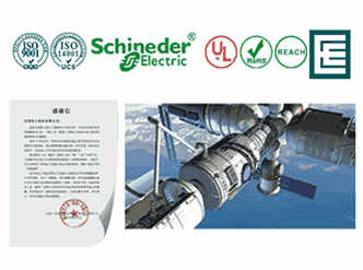 China Electrical Insulation Material Manufacturer   ZTELEC GROUP