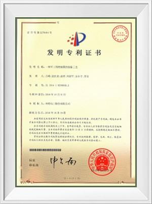 Ztelec electrical insulation pipe certificate
