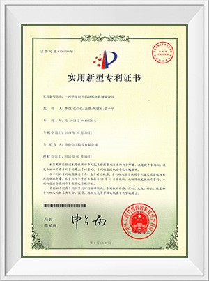 Improved DDP insulation paper equipment
