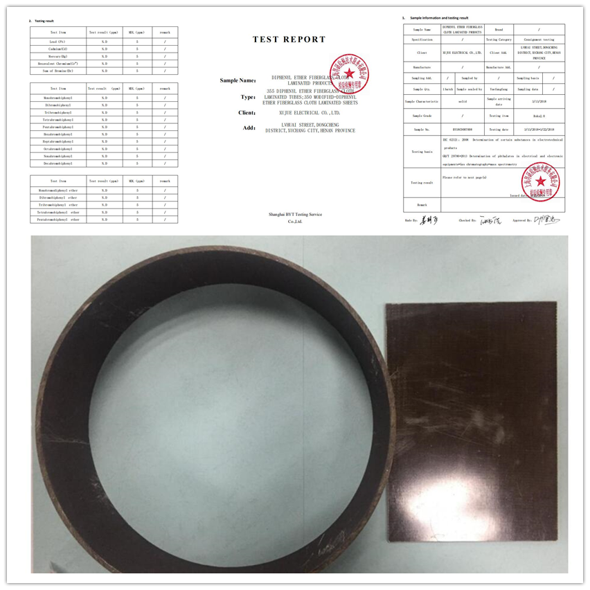 Diphenyl ether glass cloth laminated rod Product Certificate