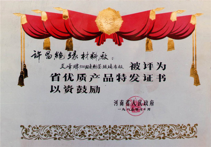 Henan Province quality product manufacturer